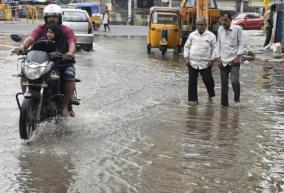 heavy-rain-chance-for-5-districts