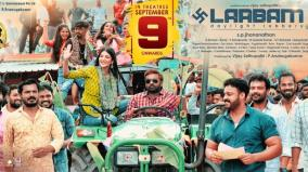laabam-release-date-announced