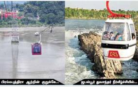 rope-car-across-cauvery-river