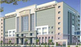madurai-rajaji-hospital