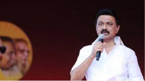 cm-mk-stalin-introduces-vocational-courses-bill