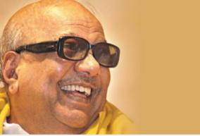 college-of-arts-in-the-name-of-karunanidhi-announcement-by-the-minister-of-higher-education-ponmudi