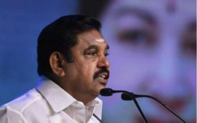 7-5-internal-allocation-in-vocational-courses-for-government-school-students-aiadmk-welcomes-the-bill
