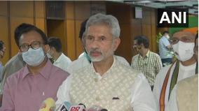 situation-in-afghanistan-critical-evacuating-indian-personnel-top-priority-govt-at-all-party-meet