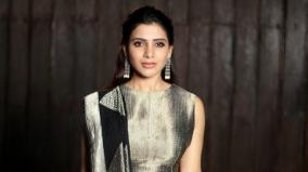 samantha-announced-to-take-some-rest-from-films