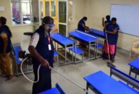 schools-reopen-sop