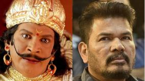 vadivelu-shankar-issue-sorted-out