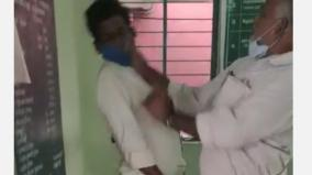 farmer-assault-case-vao-village-assistant-arrested