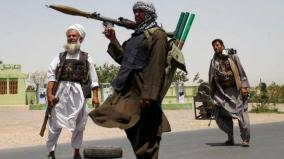 carefully-monitoring-developments-in-afghanistan-says-mea