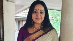 swantham-sujatha-chandra-lakshman-announces-wedding