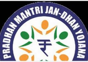 pm-jan-dhan-yojana
