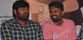 vijay-sethupathi-and-prem-kumar-join-hands-again