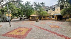 nellai-siddha-hospital