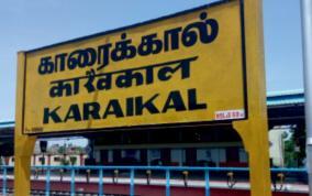 karaikal-district