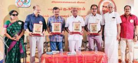 commendation-ceremony-for-dr-ganesan