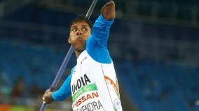 india-s-devendra-jhajharia-wins-silver-sundar-singh-wins-bronze-in-javelin-throw-class-f45-at-tokyo-paralympics