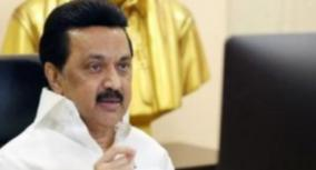 meeting-chaired-by-the-chief-minister-of-tamil-nadu