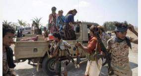 at-least-30-killed-in-houthi-drone