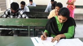 upsc-exam-training-classes