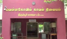 tiruppur-district-witnessed-3rd-kidnapping-incident-in-a-single-week