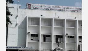 tn-congress-leader