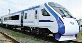 vande-bharath-train