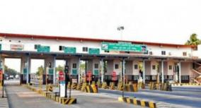 karur-toll-booth-highway