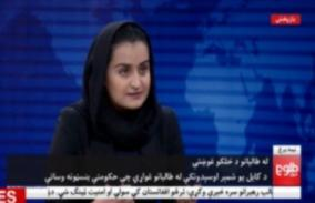 afghan-female-anchor-flees-country-after-interview-with-taliban-leader