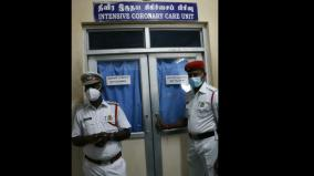 puducherry-speaker-admitted-to-government-general-hospital-icu