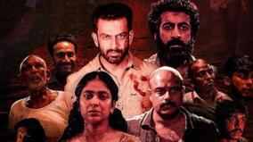 kuruthi-review