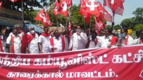 the-puducherry-government-should-take-steps-for-the-development-of-karaikal-district