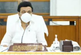 absolute-ban-on-sale-of-drugs-chief-minister-mk-stalin-s-commitment