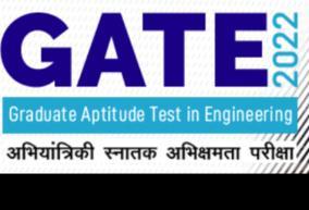 gate-2022-registration-postponed-to-begin-on-september-2