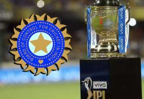 ipl-2022-bcci-expects-rs-5000-crore-windfall-as-base-price-for-new-teams-kept-at-rs-2000-crore