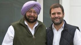amarinder-singh-contradicts-rahul-gandhi-over-jallianwala