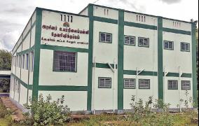 kv-kuppam-school