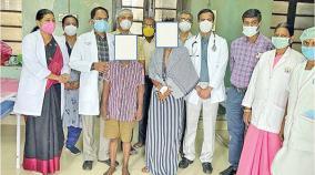 madurai-govt-hospital