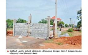 govt-land-encroachment-near-neyveli