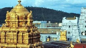 tirupathi-temple-free-token