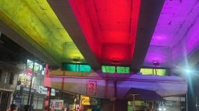 colorful-lights-on-the-bridge-under-thanjavur-smart-city-project-public-welcome