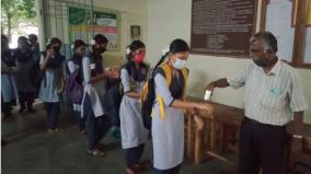 opening-of-schools-in-pondicherry-admission-of-students-following-corona-rules