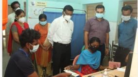 special-camp-for-obtaining-prime-minister-s-medical-insurance-scheme-identity-card