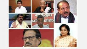 ops-wife-death-political-party-leaders-tribute