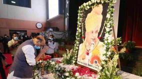 politics-at-the-kalyan-singh-tribute-meeting