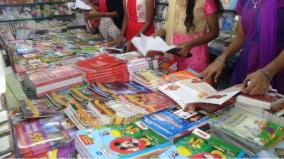puducherry-education-department-does-not-take-textbooks-by-paying-money-to-tamil-nadu-textbook-institute