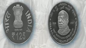pm-narendra-modi-releases-coin-of-rs-125-on-the-occasion-of-the-125th-birth-anniversary-of-prabhupada