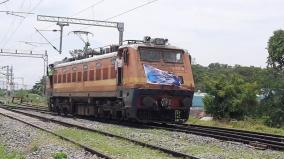 test-run-of-electric-train-locomotive-between-pollachi-bodhanur
