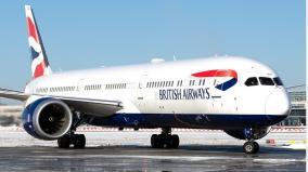 british-airways-to-resume-chennai-london-flights-from-thursday