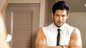 bigg-boss-13-winner-sidharth-shukla-passes-away