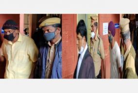 kodanadu-estate-case-adjourned